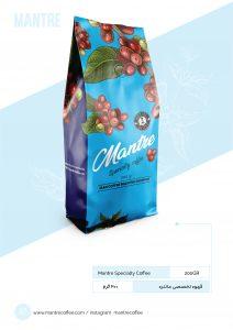 قهوه تخصصی 200 گرمی مانتره