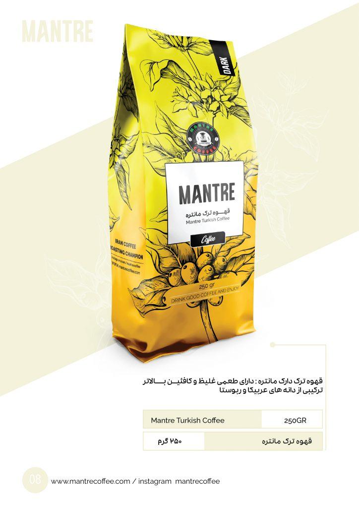 قهوه ترک دارک 250 گرمی مانتره