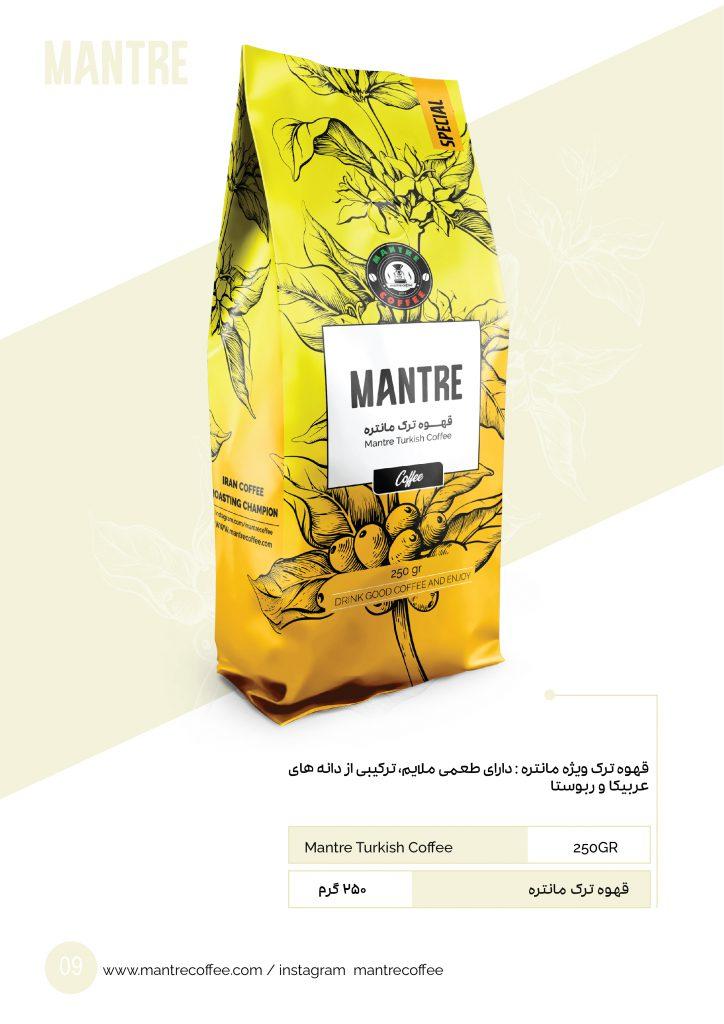قهوه ترک ویژه 250 گرمی مانتره